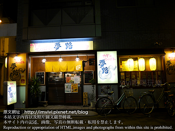 P1390291.png