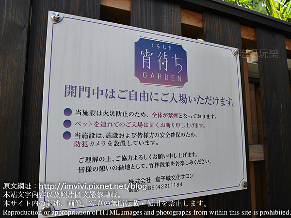 P1410063.png