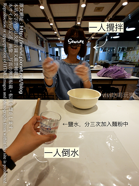 P1410911.png