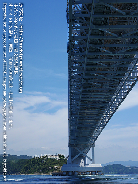 P1440058.png