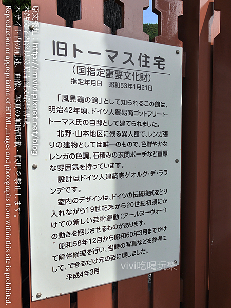 P1440425.png