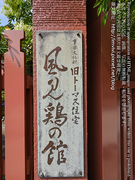 P1440429.png