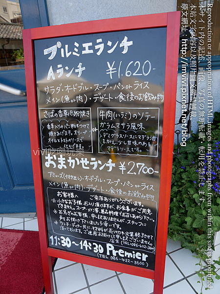 P1410194.png