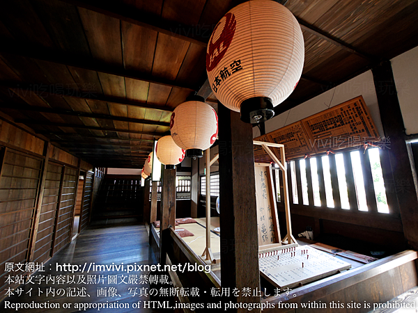 P1410753.png