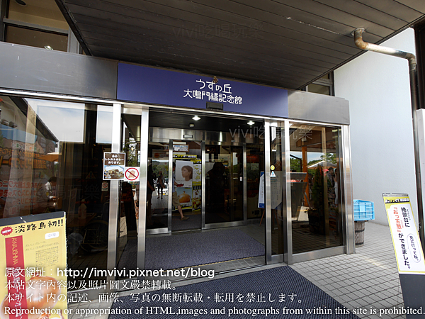 P1440170.png
