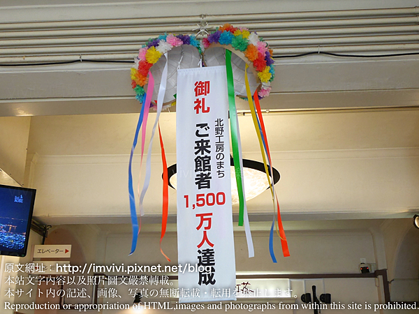 P1440449.png
