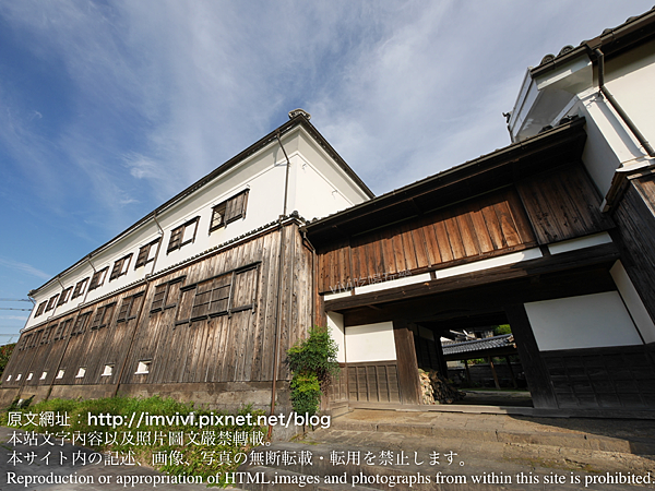 P1480552.png