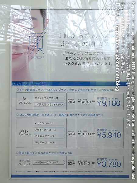 P1530305.png