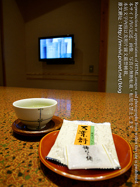 P1530116.png