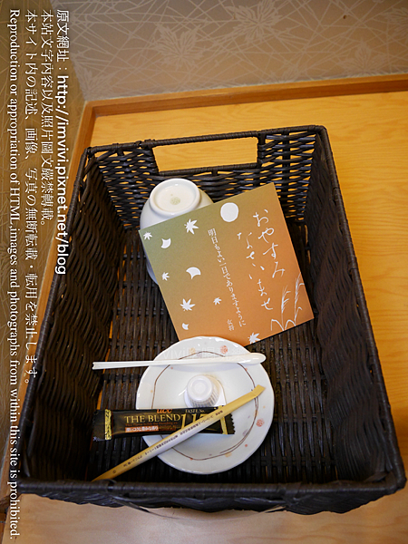 P1530207.png