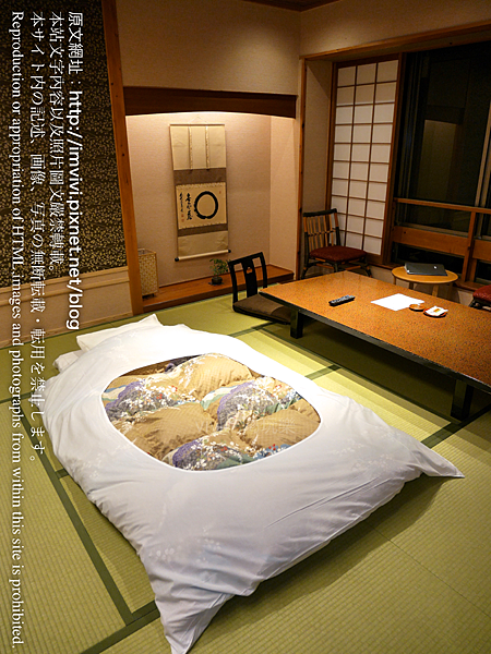 P1530208.png