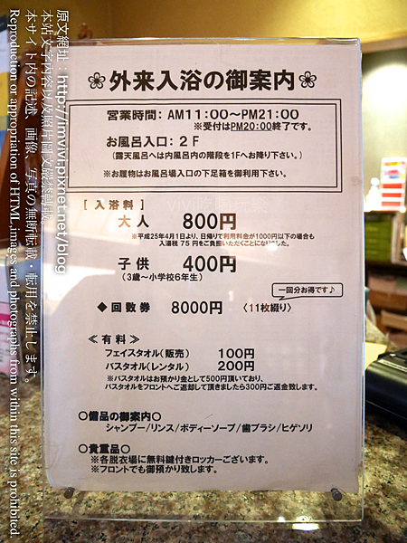 P1530299.png