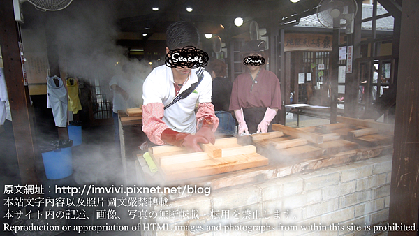 P1510321.png
