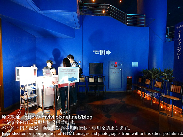 P1610734.png