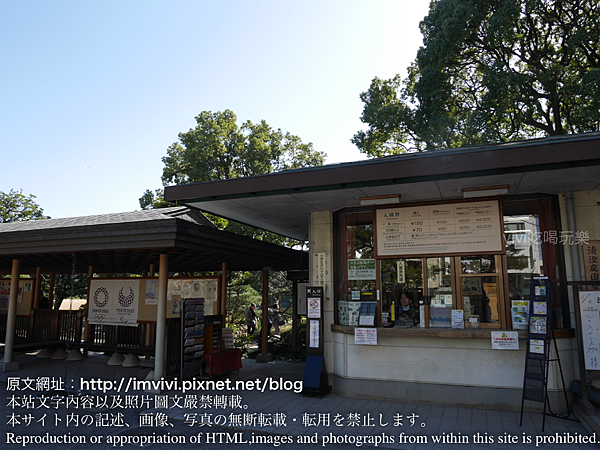 P1630327.png