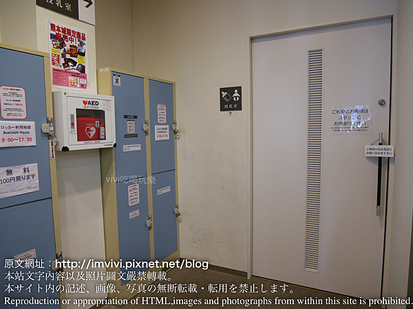 P1670481.png