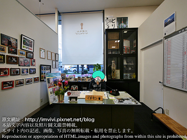 P1660673.png