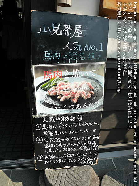 P1670524.png
