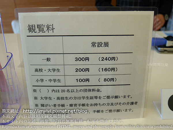 P1680531.png