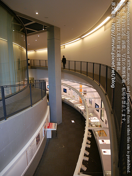 P1680555.png