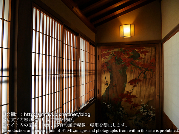 P1680619.png
