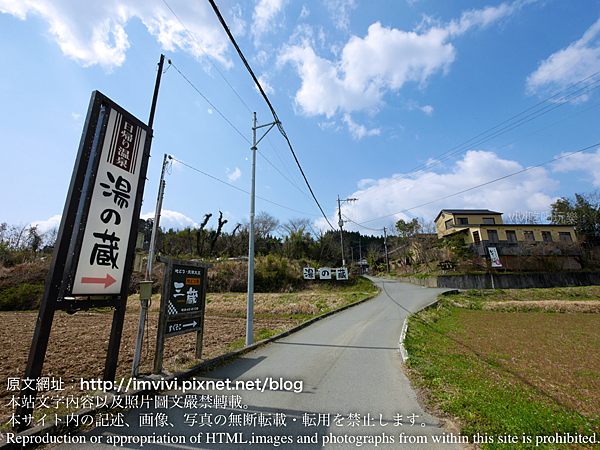 P1720202.png