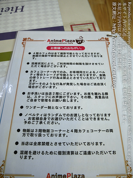 P1800001.png