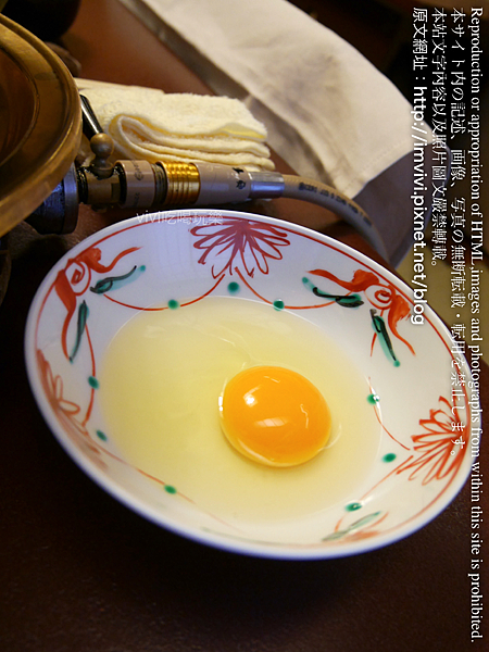 P1800410.png