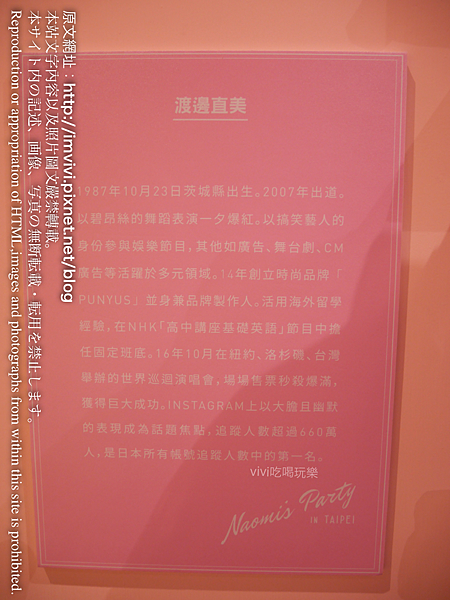 P1810910.png