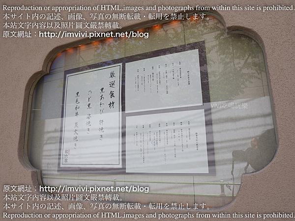 P1780520.png