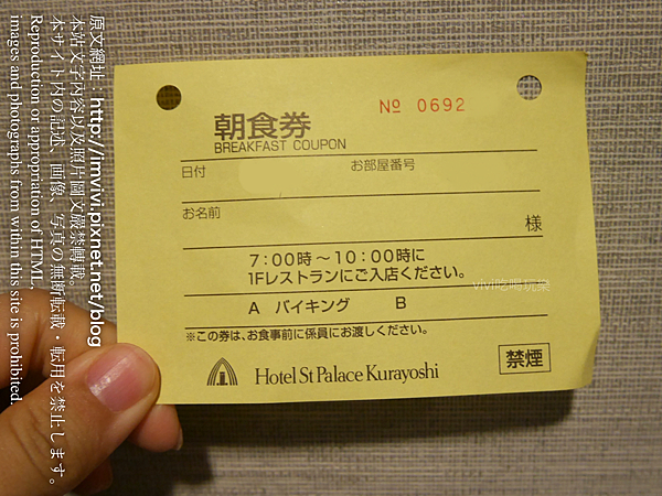 P1850980.png
