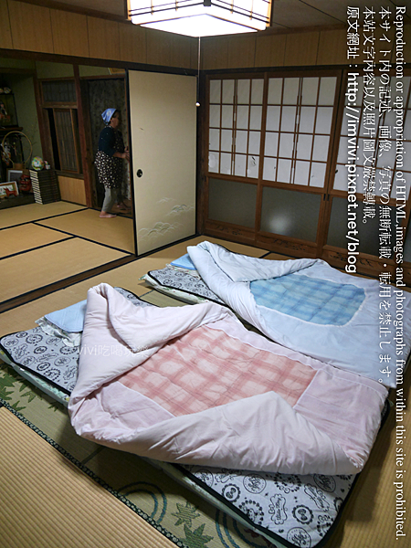 P1950194.png