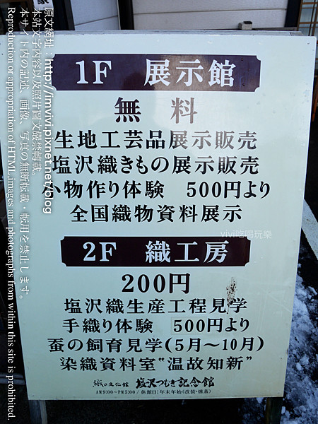 P2010913.png