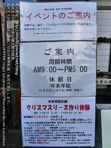 P2010915.png