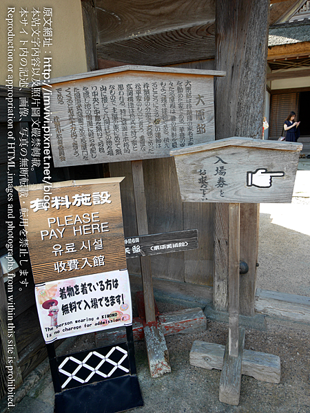 P1960981.png