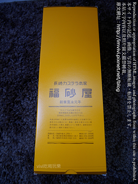 P2070570.png