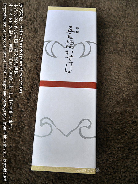 P2070603.png