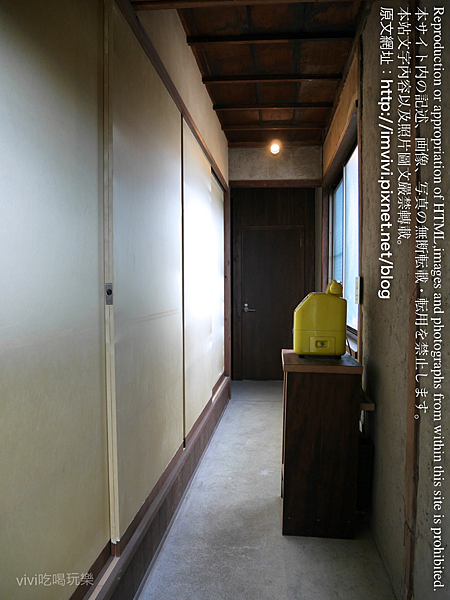 P1540683.png