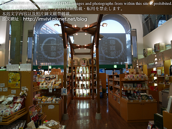 P1680884.png