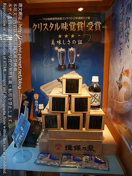 P1680860.png