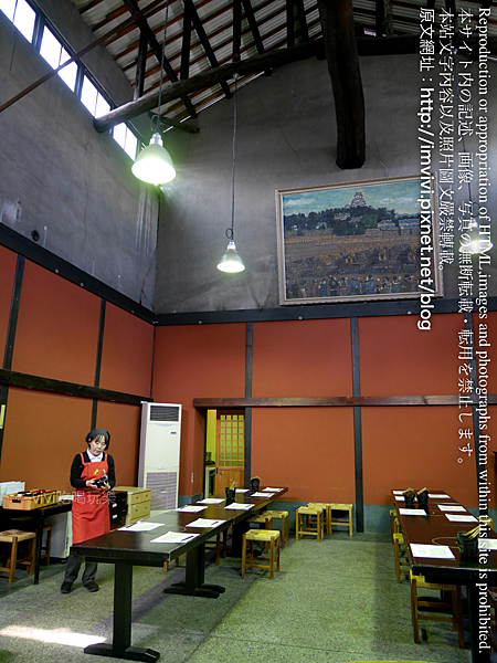 P1680358.png