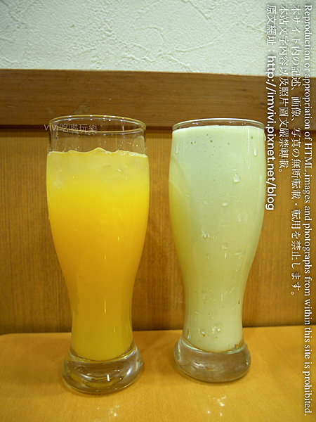 P2050257.png