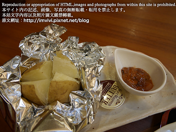 P1590295.png