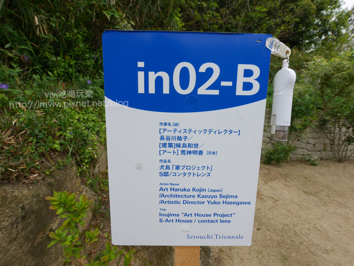 P2220410.png