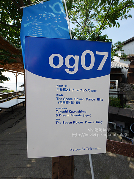 P2250266.png