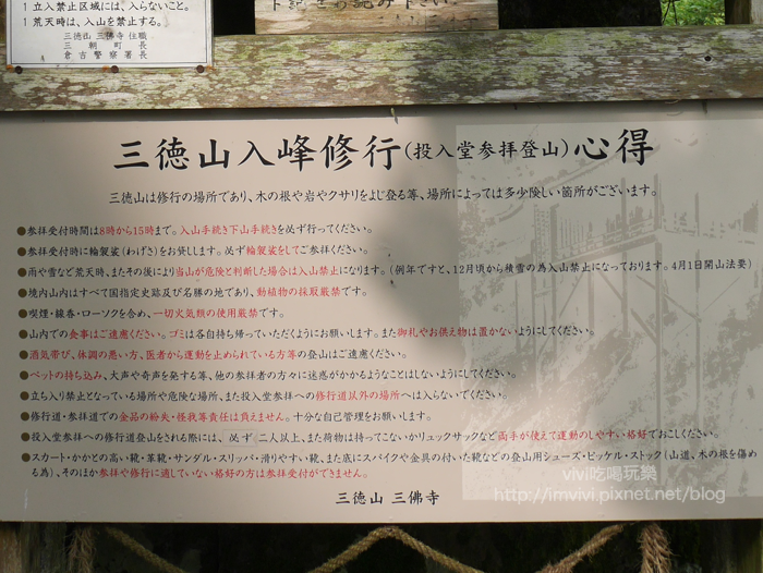 P1860029.png