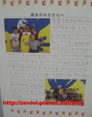 圖片 22.png