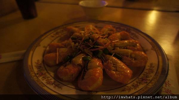 黃金海岸蒜泥蝦.JPG
