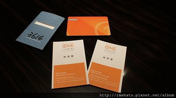 hoteloneDSC05890.JPG