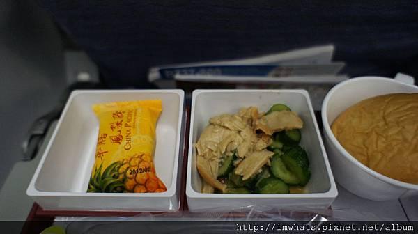 河內機場與飛機餐DSC09886.JPG
